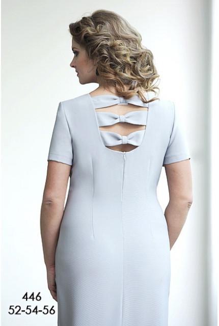 Костюм Elza Fashion 446