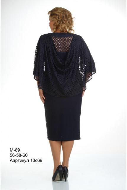 Платье Pretty 69