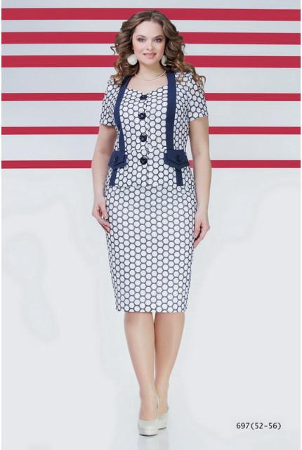 Костюм Elza Fashion 697