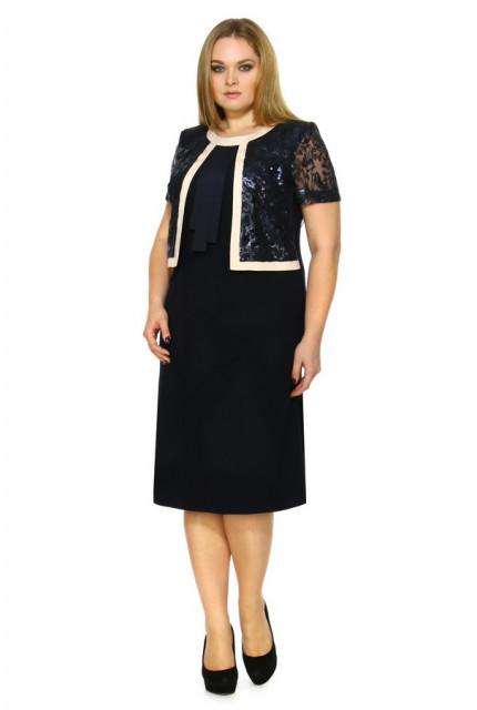 Платье Fashion Lux 662