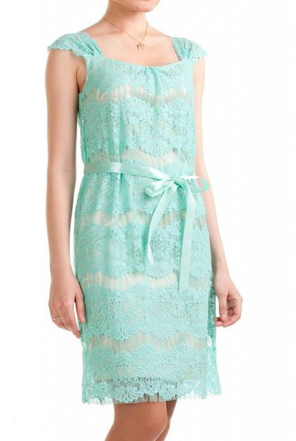 Платье Remix 1801