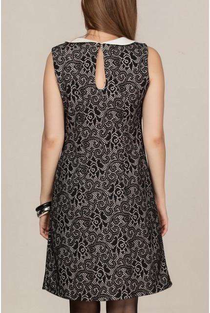 Платье Remix 1851