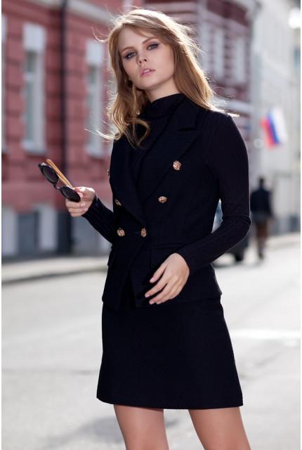 Юбка Ruxara 2402941-02